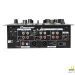 Mischpult Pioneer DJM 250 K1